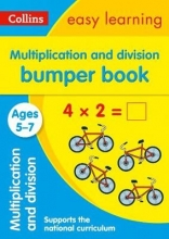 Collins Easy Learning Multiplication and Division Bumper Book Ages 5-7