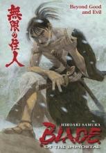 Samura, Hiroaki Blade of the Immortal, Volume 29