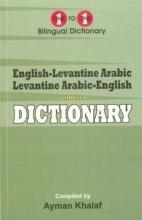 A Khalaf English-Levantine Arabic & Levantine Arabic-English One-to-One Dictionary (exam-suitable)