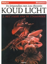 Sicomoro/ Makyo,,Pierre Koud Licht 02