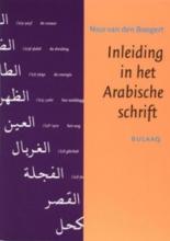 N. van den Boogert , Inleiding in het Arabische schrift