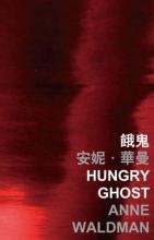 Waldman, Anne Hungry Ghost