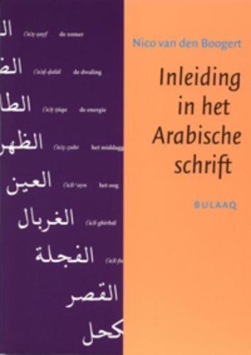 N. van den Boogert,Inleiding in het Arabische schrift