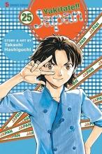 Hashiguchi, Takashi Yakitate!! Japan, Volume 25