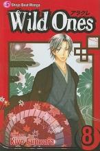 Fujiwara, Kiyo Wild Ones 8