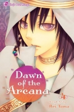 Toma, Rei Dawn of the Arcana 4