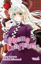 Minami, Maki Komomo Confiserie 4