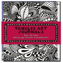 Tangled Art Journals