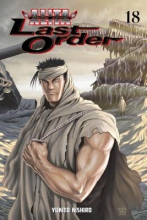 Kishiro, Yukito Battle Angel Alita: Last Order 18