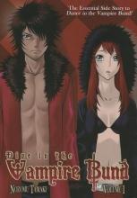 Tamaki, Nozomu Dive in the Vampire Bund, Volume 1