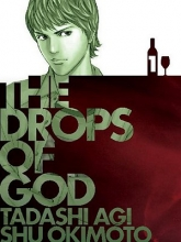 Agi, Tadashi The Drops of God 1