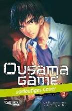 Kanazawa, Nobuaki Ousama Game Extreme 02