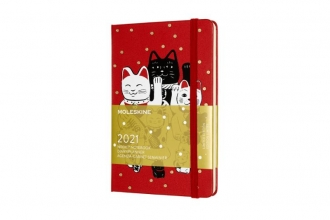 , Moleskine 12 MND Agenda - 2021 - LE Planner - Maneki Neko - Wekelijks Notebook - Pocket (9x14 cm)