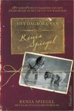 Renia Spiegel , Het dagboek van Renia Spiegel