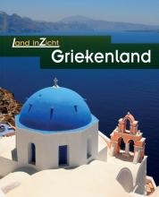 Jilly  Hunt Griekenland