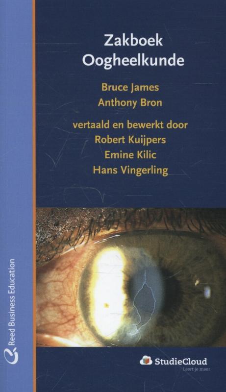 Bruce James, Anthony Bron,Zakboek oogheelkunde
