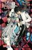 Yuki, Kaori,Devil from a foreign Land, Band 3