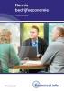 Ad  Bakker,Kennis Bedrijfseconomie 2018 Theorieboek