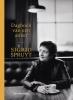 Sigrid  Spruyt ,Dagboek van een anker
