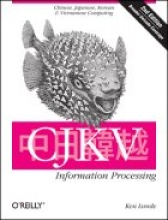 Ken Lunde CJKV Information Processing