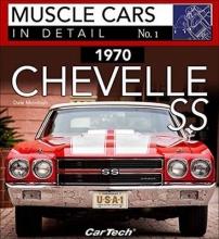 Dale McIntosh 1970 Chevelle SS
