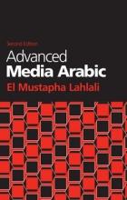 Lahlali, El Mustapha Advanced Media Arabic