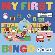 , My First Bingo: At School