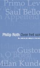 Philip  Roth Over het vak