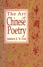 Liu, The Art of Chinese Poetry