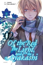 Haccaworks Of the Red, the Light, and the Ayakashi 2