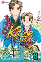 Watanabe, Taeko Kaze Hikaru, Volume 8
