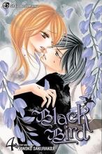 Sakurakouji, Kanoko Black Bird 4