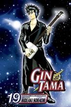 Sorachi, Hideaki Gin Tama 19