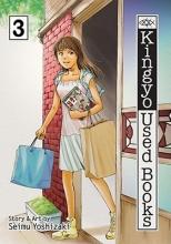 Yoshizaki, Seimu Kingyo Used Books, Vol. 3