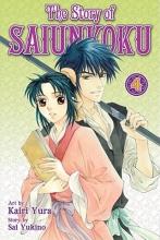 Yukino, Sai The Story of Saiunkoku, Volume 4
