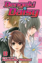 Motomi, Kyousuke Dengeki Daisy, Volume 8