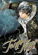 Oh!great Tenjo Tenge 10