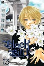 Sakurakouji, Kanoko Black Bird 13
