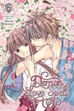 Shinjo, Mayu Demon Love Spell 6