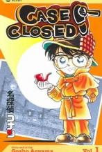 Aoyama, Gosho Case Closed, Volume 1