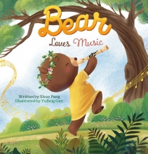Pang Shuo , Bear loves music