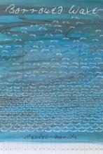 Moritz, Rachel Borrowed Wave