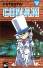 Aoyama, Gosho Detektiv Conan 16