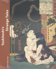 John  Stevenson Yoshitoshi`s Strange Tales