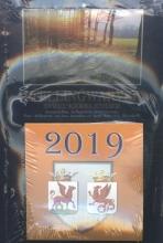 , Stellingwarver Spreukekelender 2019