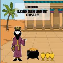Ls Coronalis , Klassiek Grieks leren met stripjes IV