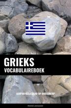 Pinhok Languages , Grieks vocabulaireboek