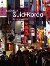 Elizabeth Raum , Zuid-Korea