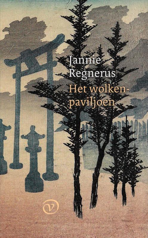 Jannie Regnerus,Het wolkenpaviljoen