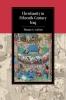 Carlson, Thomas A.,Cambridge Studies in Islamic Civilization